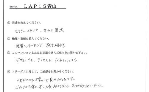 LAPIS102