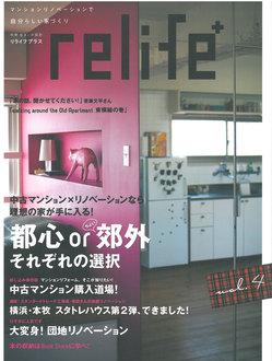 201008relife.jpg