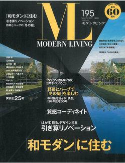 201103modernliving.jpg