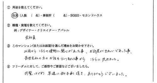 2c2.jpg