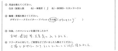 7pa-kuhiruzuminamiaoyama.jpg
