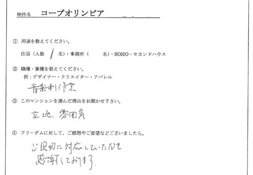 co-pu5F.jpg